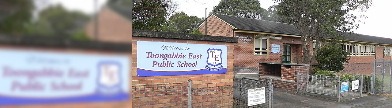 Outside view of the front of Toongabbie East Public School.